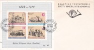 Greece 1978 150th Anniversary Stamp Miniature Sheet FDC - FDC