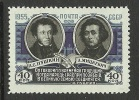RUSSLAND RUSSIA 1955 Michel 1752 MNH - 1923-1991 USSR
