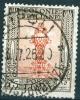 LIBIA, LIBYA, COLONIA ITALIANA, ITALIAN COLONY, SERIE PITTORICA, 1924, USATO, Mi: 57A, Sn: 52, Yt: 48, Sass. 48 - Libya