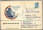 URSS: Intero, Stationery, Entier, Bandiera, Flag, Drapeau - Buste