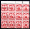 Samoa - UN Territory - 1952 Definitives - 2d Seal Of Samoa Block Of 12 MNH (SG 221) - Samoa