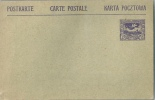 Pologne Haute SILESIE Entier Postal Commission De Gouvernement - Ganzsachen
