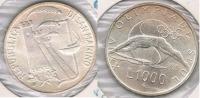 SAN MARINO 1000 LIRA 1988 OLIMPIADA SEUL T - San Marino