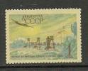 RUSSLAND RUSSIA 1956 Michel 1833 MNH Nordpol -Station Flugzeug - 1923-1991 USSR