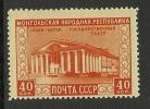 RUSSLAND RUSSIA 1951 Michel 1553 MNH - 1923-1991 USSR