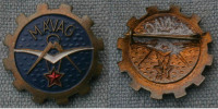 Hungary - MAVAG -  Railroad, Locomotive,  Aviation ?? - Old Badge / Pin / Brooch  In Good Condition - Trasporti