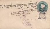 INDIEN 1891 - Half Anna Ganzsache Mit Überdruck Auf Kleinem Brief Gel.Stempel Gwalior Ujjain? - Indien
