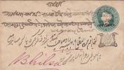INDIEN 1893 - Half Anna Ganzsache Mit Überdruck Auf Kleinem Brief Gel.Stempel Gwalior Shilba? - Indien