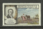 RUSSLAND RUSSIA 1955 Michel 1782 Wenezianow MNH - Unused Stamps