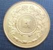 Exposition  De Lyon 1894  Medal - Otros