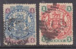 Southern Rhodesia : 1896-7, 4d, 1/=,used - Northern Rhodesia (...-1963)