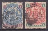 Southern Rhodesia : 1896-7, 4d, 1/=,used - Rhodésie Du Nord (...-1963)