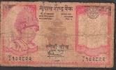 NEPAL P53a  5  RUPEES   18.9.2005  Signature 13    VG - Nepal