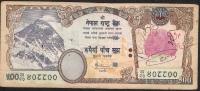 NEPAL P65a  500  RUPEES   2007   Signature 13 FINE - Nepal