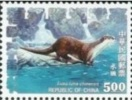 Sc#2869a Taiwan 1992 Endangered Mammal Stamp-River Otter Fauna Forest - 1945-... Republic Of China