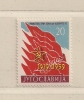YOUGOSLAVIE  ( EU - 1295 )  1959  N° YVERT ET TELLIER  N° 781     N* - 1945-1992 Repubblica Socialista Federale Di Jugoslavia