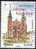 France N° 4639 ** Capitales Européennes - Copenhague - Le Château Rosenborg - Nuevos