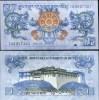 BHUTAN : 1 Ngultrum Del 2013   Pick New   FdS UNC - Bhoutan