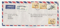 REGISTERED Air Mail JAFFNA  SRi LANKA COVER Stamps  BIRD Birds  DEER - Sri Lanka (Ceylon) (1948-...)