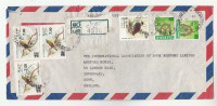 REGISTERED Air Mail DEMATAGOBA SRi LANKA COVER Multi Stamps  BIRD Birds - Sri Lanka (Ceylon) (1948-...)