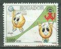 ECUADOR 1996: Sc 1396 / YT 1351, O - FREE SHIPPING ABOVE 10 EURO - Ecuador