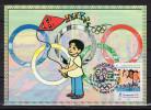 """FRANCE 2010 : Carte Maximum """" SINGAPOUR 2010 : J.O. DE LA JEUNESSE """". N° YT 4491. Parfait état ! CM - Summer 2010 : Singapore (Youth Olympic Games)"""