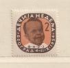 YOUGOSLAVIE  ( EU - 146 )  1954  N° YVERT ET TELLIER  N° 20A    N* - Beneficiencia (Sellos De)
