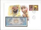 13180 -   Lettre Billet 1 Ngultrum Cover 27.04.1985 - Portugal
