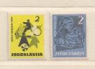 YOUGOSLAVIE  ( EU - 148 )  1958  N° YVERT ET TELLIER  N° 35/36   N* - Beneficiencia (Sellos De)