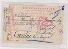 RUSSIA POW Postal Stationery WW I - 1917-1923 Republic & Soviet Republic