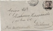 """CO17 - ERITREA - Busta Da Asmara A  Aidone  Del 13/10/1921 Con Cent 40 Bruno """"Colonia Eritrea"""".  Leggi... - Eritrea"""