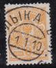 Russie 1909-1919 N°Y.T. :  61 Obl. - 1857-1916 Empire