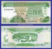 1985  MAURITIUS  10 RUPEES FLAG BRIDGE SERIAL No...896  GREEN U.V.  KRAUSE 35b UNC. CONDITION - Maurice