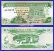 1985  MAURITIUS  10 RUPEES FLAG BRIDGE SERIAL No...897  GREEN U.V.  KRAUSE 35b UNC. CONDITION - Maurice