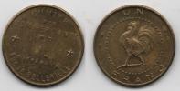 + Paris (75). Comité Des Commerçants Du Bas De La Rue De Belleville. 1 Franc + TTB + COQ + - Monetary / Of Necessity