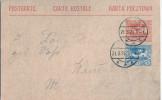 PLEß Oberschlesien Ganzsache Mit Zusatzfrankatur Haute Silesia 21.3.1921 Gelaufen Nach Wandsbek - Deutschland
