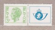 1973 Nr 1700b** Of PU212** Zonder Scharnier,zegel Uit Postzegelboekje. - Unused Stamps