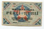 "Lettonie Latvia 5 Rubli 1919 "" RIGA  WORKERS SOVIET  DEPUTIES "" - Lettonie"
