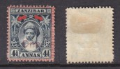 Zanzibar, 1904, One Anna Surcharged On 4 1/2 Annas,  MH * - Zanzibar (...-1963)