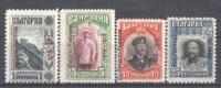 54-223  // BG -1917   BULGARISCHE BESETZUNG In RUMAENIEN  Mi  1/4 ** - 1909-45 Kingdom