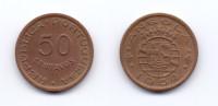 Angola 50 Centavos 1954 - Angola