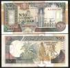 SOMALIA : 50 Shillings Del 1991   Pick R2   Fds UNC - Somalia