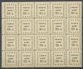 LITAUEN Lithuania 1919 Michel 18 Kaunas Issue Complete Sheet MNH Incl ERRORS - Lithuania