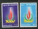 Bangladesh 1973 Universal Declaration Of Human Rights 25th Anniversary Sc 56-57 MNH # 177 - Bangladesh