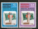 Bangladesh 1974 Admission To The United Nations Flag Sc 63-64 MNH # 3479 - Bangladesh