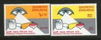 Bangladesh 1976 World Health Day Prevents Blindness Sc 109-10 MNH # 3712 - Bangladesh