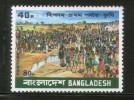 Bangladesh 1980 Canal Digging Irrigation Agriculture Sc 181 MNH # 1592 - Bangladesh