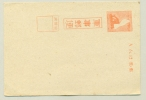 Japan / Nippon - Military Postal Card (?) - Unused - Postwaardestukken