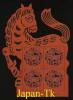 LIECHTENSTEIN Mi.Nr. 1700 Chinesisches Neujahr- Jahr Des Pferdes- Zodiac-Sternzeichen-Klein Bogen-MNH - Astrology