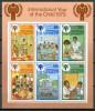 1979 Trinidad & Tobago Infanzia Childhood Enfance Block MNH** Y63 - Trindad & Tobago (1962-...)